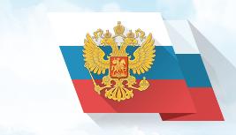 Страница на bus.gov.ru